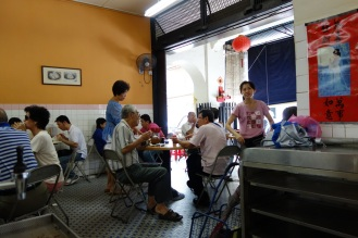 Inside Aik Hoe