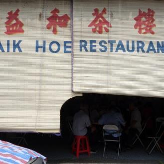 Outside Aik Hoe