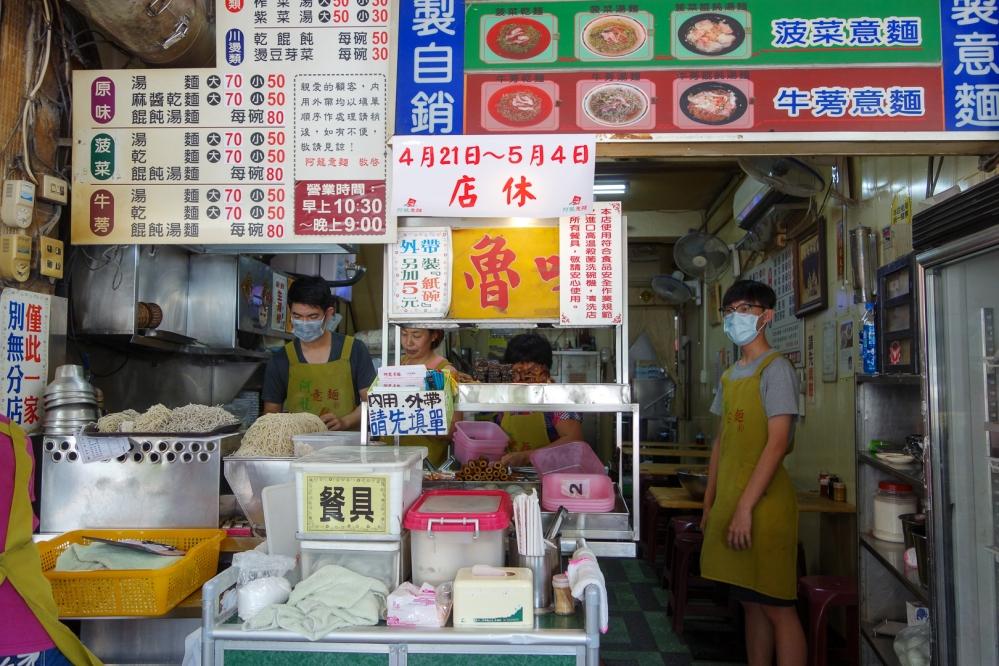 111-DSC00739-Tainan_Food