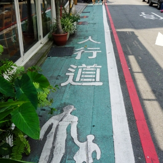 Many of the small laneways and streets have painted lanes for walking families